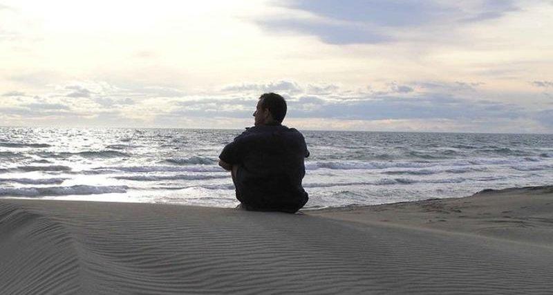 Побыть одному