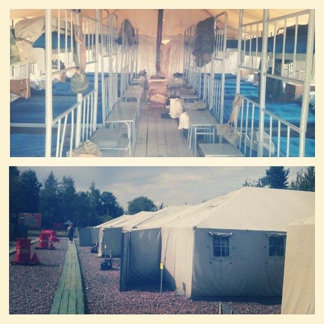 Полевой лагерь в котором мы жили